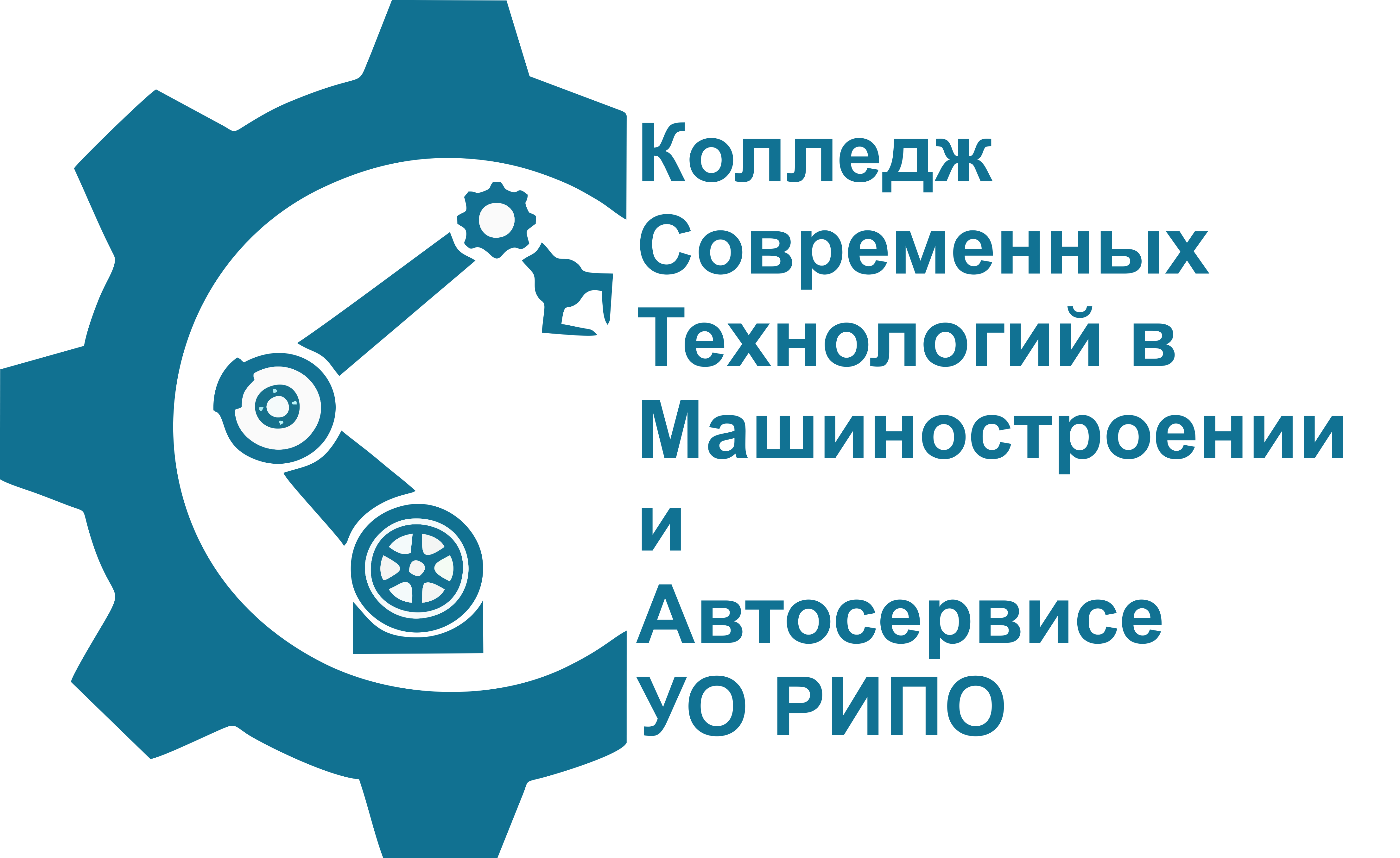 Филиал КСТМиА УО РИПО